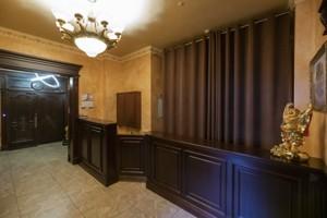 Нежилое помещение, Стеценко, Киев, H-46305 - Фото 33
