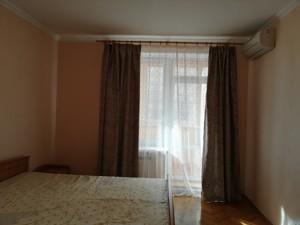 Квартира Дмитриевская, 9/11, Киев, R-31588 - Фото 5