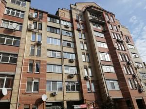 Квартира Дмитриевская, 9-11, Киев, Z-1174040 - Фото1