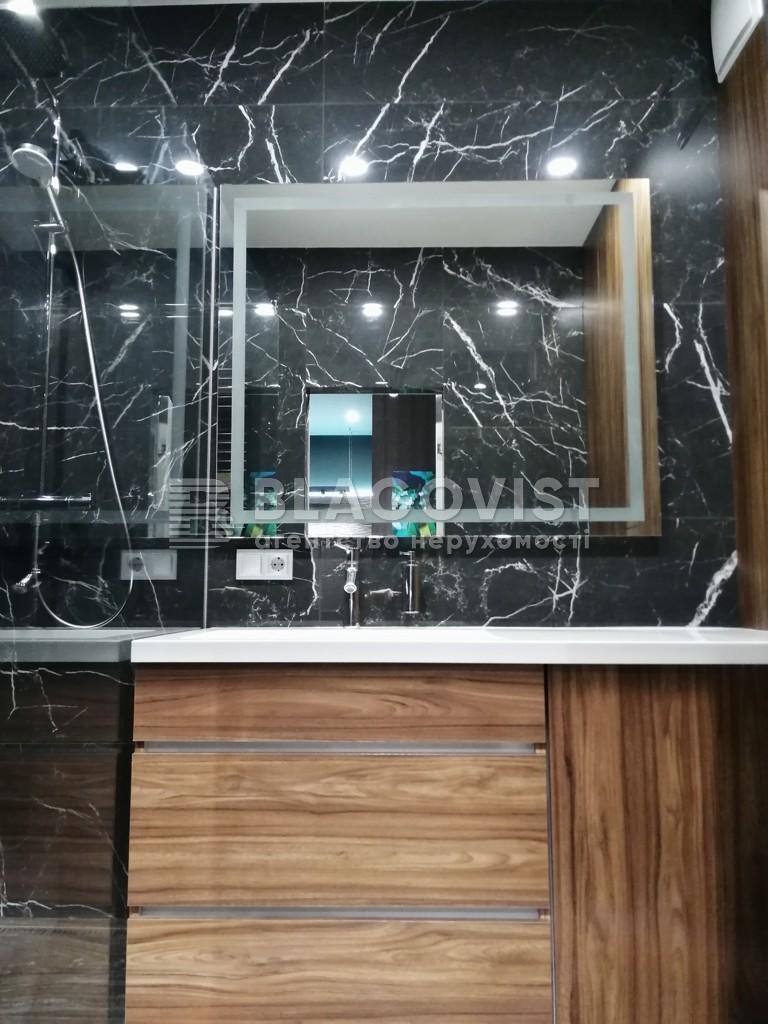 Квартира A-111016, Предславинська, 57, Київ - Фото 9