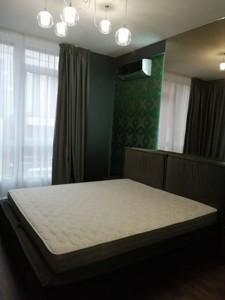 Квартира A-111016, Предславинська, 57, Київ - Фото 10