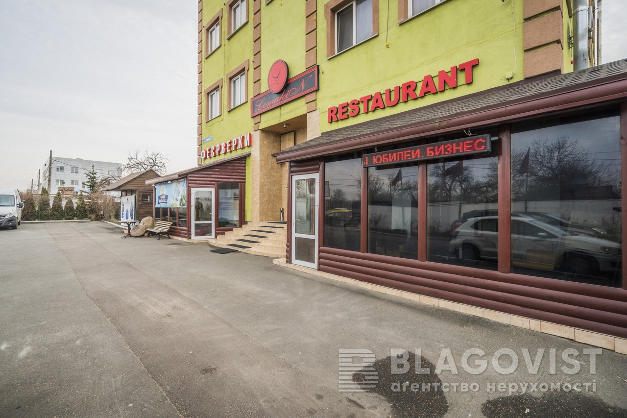 Гостиница, Z-684403, Стеценко, Киев - Фото 40