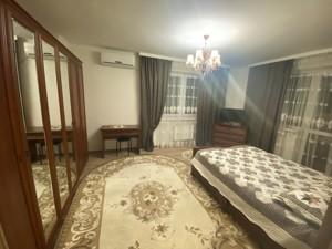 Квартира Перова бульв., 10а, Киев, Z-610268 - Фото3