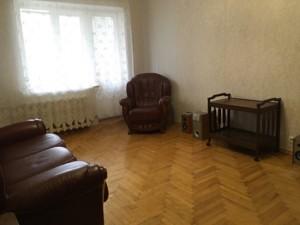 Квартира Тимошенко Маршала, 33/35, Киев, Z-627757 - Фото3