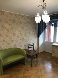 Квартира Окіпної Раїси, 5б, Київ, R-31585 - Фото3