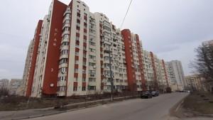 Нежилое помещение, Кадетский Гай, Киев, B-101154 - Фото 14