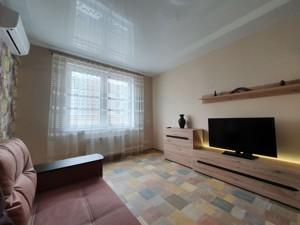Квартира Данченка Сергія, 32, Київ, R-27201 - Фото3