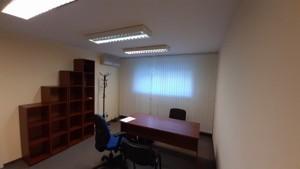 Офис, Леси Украинки бульв., Киев, A-111014 - Фото3