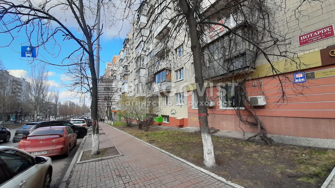 Офис, A-111014, Леси Украинки бульв., Киев - Фото 12