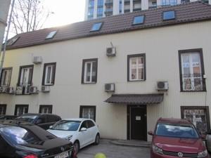 Офис, Ярославов Вал, Киев, Z-383463 - Фото1