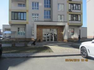 Квартира Лесі Українки, 72, Вишневе (Києво-Святошинський), R-31606 - Фото3