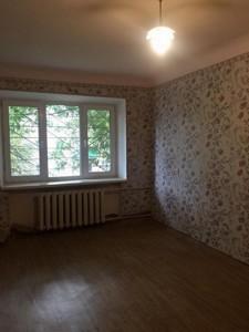 Квартира Маричанська (Бубнова Андрія), 10, Київ, Z-340078 - Фото3