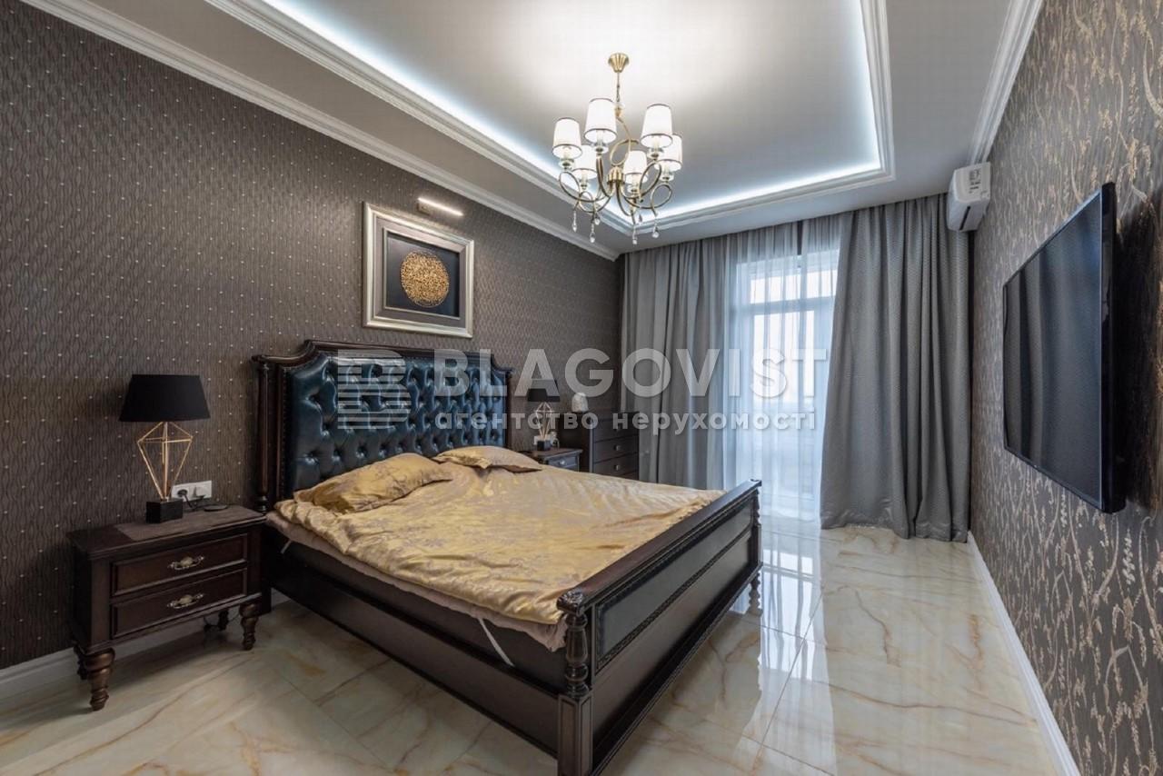 Квартира M-37019, Коновальця Євгена (Щорса), 34а, Київ - Фото 1