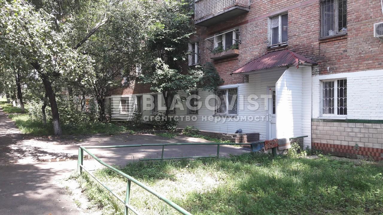 Офис, E-39251, Грекова Академика, Киев - Фото 3