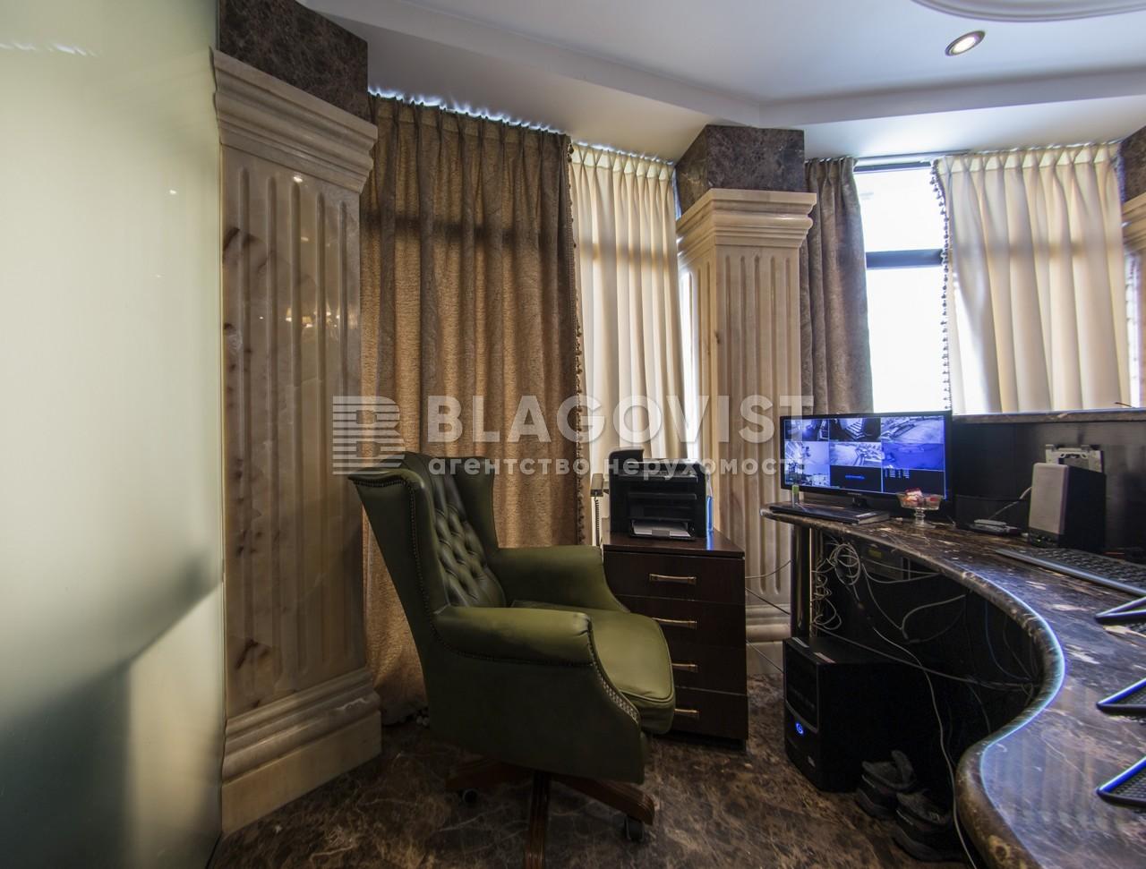 Офис, R-31281, Круглоуниверситетская, Киев - Фото 10