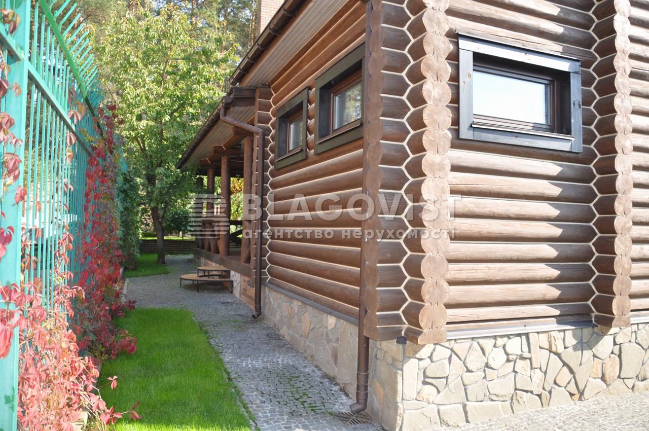 Дом C-107342, Солнечная, Кременище - Фото 8