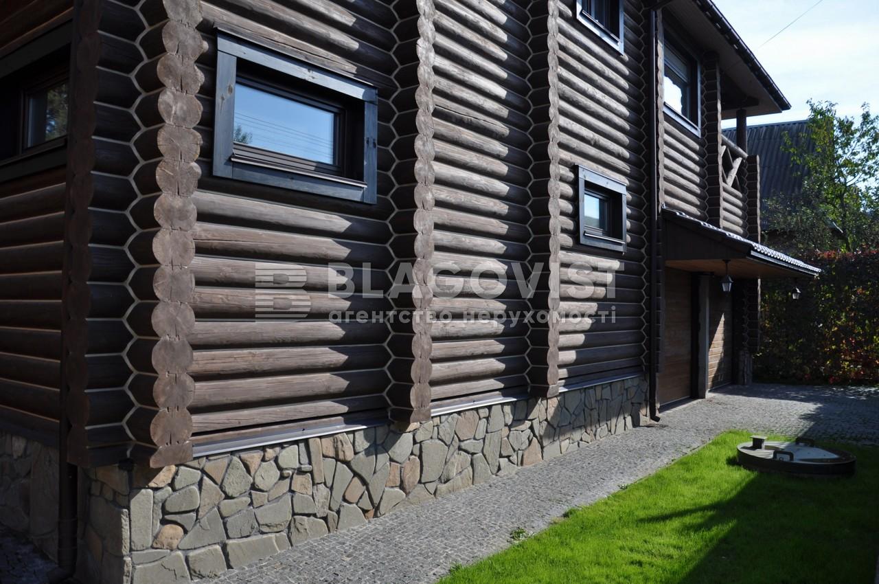 Дом C-107342, Солнечная, Кременище - Фото 5