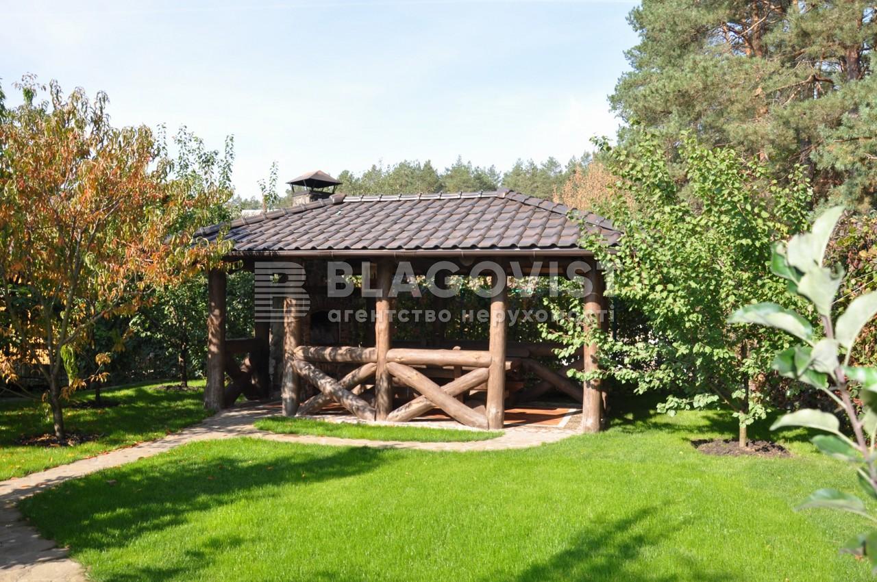 Дом C-107342, Солнечная, Кременище - Фото 31