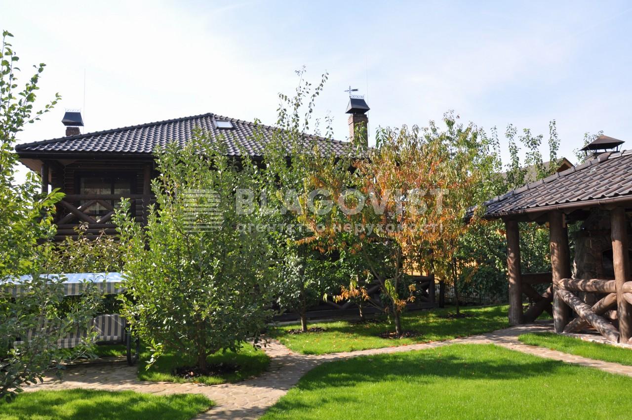 Дом C-107342, Солнечная, Кременище - Фото 34