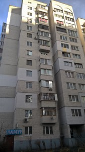 Commercial and office premises, Olevska, Kyiv, Z-1189448 - Photo1