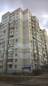 Commercial and office premises, Olevska, Kyiv, Z-1189448 - Photo 16