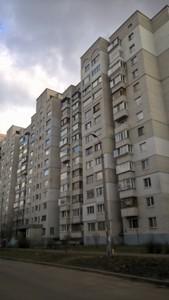 Квартира Олевська, 3б, Київ, Z-1735989 - Фото1