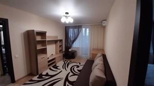 Квартира Дружби Народів бул., 32, Київ, D-35952 - Фото3
