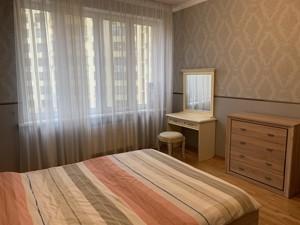 Квартира Черновола Вячеслава, 29а, Киев, C-99715 - Фото 16