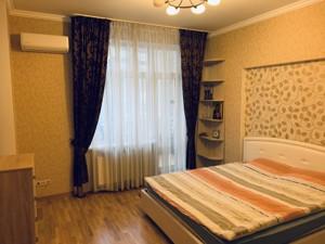 Квартира Черновола Вячеслава, 29а, Киев, C-99715 - Фото 15