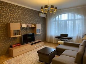 Квартира Черновола Вячеслава, 29а, Киев, C-100297 - Фото 6