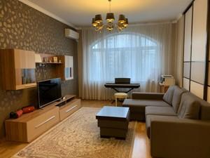Квартира Черновола Вячеслава, 29а, Киев, C-100297 - Фото 7