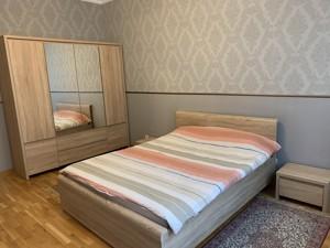 Квартира Черновола Вячеслава, 29а, Киев, C-100297 - Фото 13