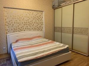 Квартира Черновола Вячеслава, 29а, Киев, C-100297 - Фото 14