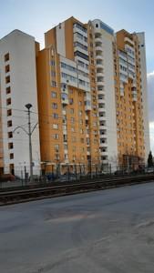 Квартира Борщагівська, 145, Київ, Z-605565 - Фото3