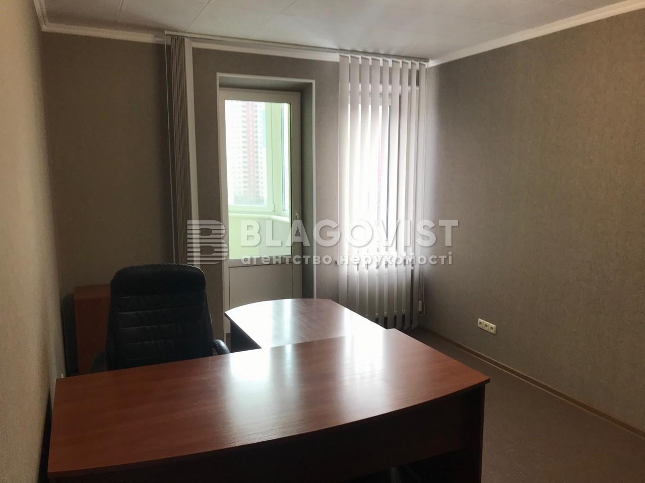 Офис, P-27652, Ломоносова, Киев - Фото 15