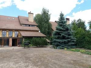 Дом M-37072, Боярка - Фото 2
