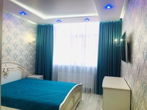 Квартира Калнишевського Петра (Майорова М.), 6, Київ, Z-629399 - Фото2