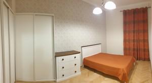 Квартира C-57929, В.Житомирська, 6а, Київ - Фото 9