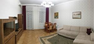 Квартира C-57929, В.Житомирська, 6а, Київ - Фото 4