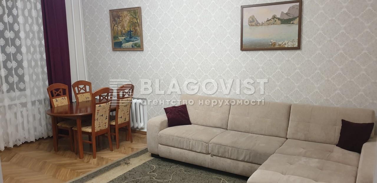 Квартира C-57929, В.Житомирська, 6а, Київ - Фото 5