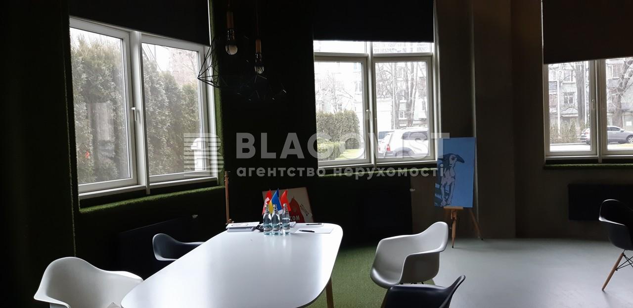 Офис, P-27629, Мазепы Ивана (Январского Восстания), Киев - Фото 6