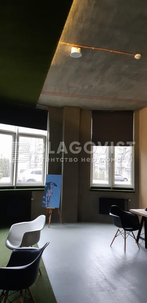 Офис, P-27629, Мазепы Ивана (Январского Восстания), Киев - Фото 10
