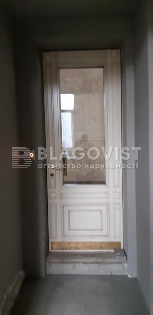 Офис, P-27629, Мазепы Ивана (Январского Восстания), Киев - Фото 34
