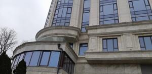 Офис, P-27629, Мазепы Ивана (Январского Восстания), Киев - Фото 41