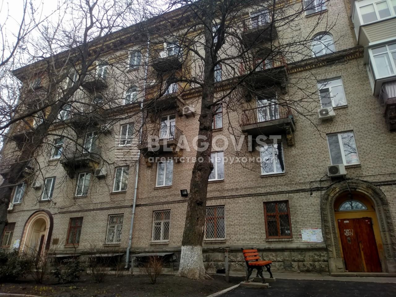 Квартира H-48785, Кловський узвіз, 15, Київ - Фото 1