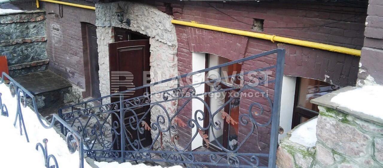 Нежилое помещение, H-46365, Михайловская, Киев - Фото 1