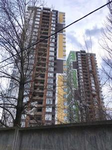 Нежилое помещение, Приборный пер., Киев, R-38054 - Фото 8