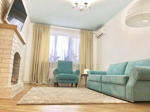 Квартира Мельникова, 51б, Київ, R-31701 - Фото3