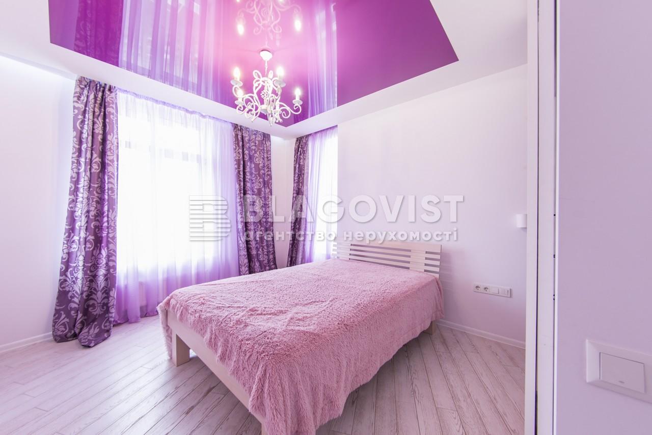 Квартира E-39213, Вишгородська, 45, Київ - Фото 13