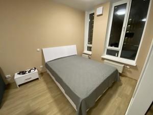 Квартира Липы Юрия, 6, Киев, A-111029 - Фото 6